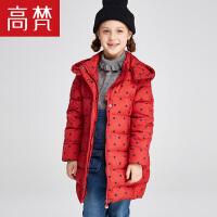 高梵 白鸭绒儿童羽绒服波点印花女童中长款保暖外套