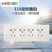 公牛118型开关插座12孔十二孔厨房电源20孔二十孔多功能墙壁面板