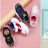 巴布豆男童女童运动鞋儿童韩版透气春秋季休闲童鞋大童小白鞋子跑步鞋