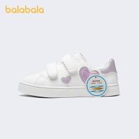 【2件7.5折:119.9】巴拉巴拉童鞋女童板鞋百搭小白鞋�和�幼童百搭�典甜�坌�2021新款