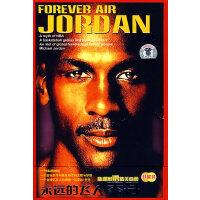 永远的飞人:乔丹(2VCD+书)