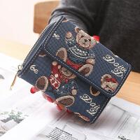 短款小钱包女新款帆布艺钱夹韩版可爱小熊学生简约皮夹折叠零钱包