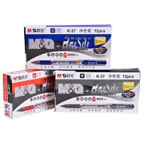 晨光笔晨光中性笔财务笔 0.38财务 细笔画中性笔K37经典款 办公用笔