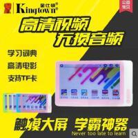 【支持礼品卡】KINGTOWN Z1 MP3MP4MP5音乐视频播放器 电子词典 TTS语音外放