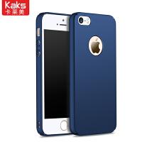 kaks 苹果5s手机壳iphone5s手机壳SE磨砂硬壳简约男女款保护套