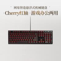 【9.23网易严选大牌日 爆款直降】网易智造悬浮式机械键盘