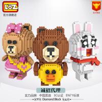 LOZ布朗熊可妮兔小颗粒塑料拼装积木儿童益智玩具节礼物