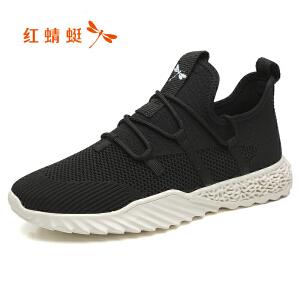 红蜻蜓男鞋春季休闲跑步运动鞋透气百搭飞织小白鞋男潮鞋C0191371