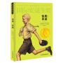 国际安徒生奖书系:快跑!男孩      (1996年国际安徒生奖获得者) [以色列] 尤里・奥莱夫 9787542240675
