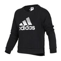 Adidas阿迪达斯 女装 运动休闲圆领卫衣套头衫 CZ2371 CZ2369