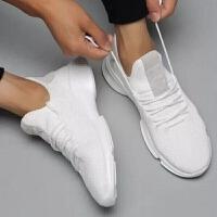 夏季男鞋透气韩版休闲运动跑步鞋学生板鞋潮流小白鞋男鞋子男春季 39 标准码