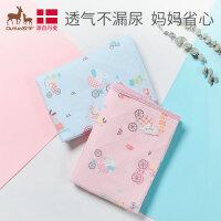 欧孕(OUYUN)婴儿隔尿垫可机洗彩棉四季通用隔尿垫易洗易干