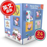 现货 小猪佩奇圣诞日历礼盒24本套装 粉红猪小妹 英文原版 Peppa Pig: Advent Book Collect