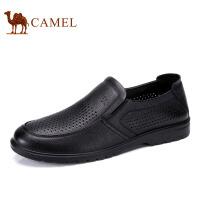 camel骆驼男鞋 春季新品 商务休闲 套脚透气镂空男士皮鞋