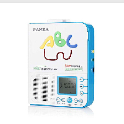 熊猫(PANDA) F-365 800秒高保真复读机 磁带USB播放机 蓝色锂电池供电 800秒复读 插卡U盘