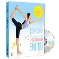 【二手书8成新】塑身瑜伽(书+ 景丽 成都时代出版社