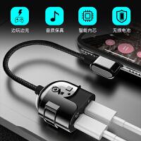 苹果耳机转接头iphone7转换器二合一扁头接口plus充电听歌xs多功能线控语音吃鸡药丸iphon