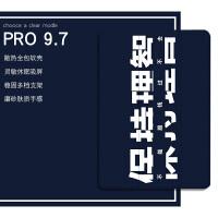 2017iPad6保�o套mini5迷你4�O果air2平板��X2018新款Pro11英寸10.5��意9 【】 保持理智