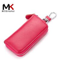 莫尔克(MERKEL)男女款牛皮汽车钥匙包拉链情侣时尚商务腰挂锁匙包卡包票据包