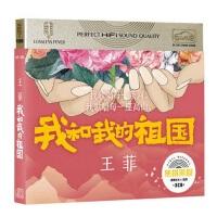 正版王菲cd新歌专辑华语流行经典歌曲汽车音乐车载cd光盘碟片CD