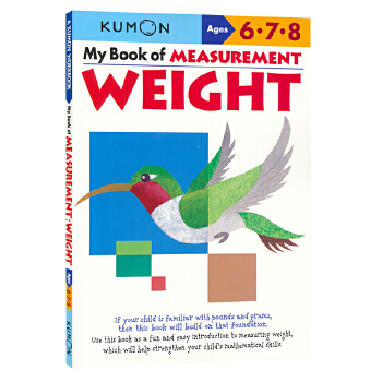 Kumon My Book of Measurement Weight 6-8岁 公文式教育 小学数学练习册 重量 学习教辅 儿童英文原版图书进口