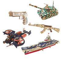 木质拼图立体3D模型儿童益智枪飞机船积木制仿真拼装玩具