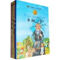 金玫瑰国际大奖小说(全5册)