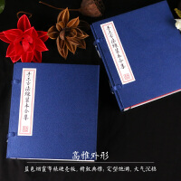 古风本子函套4本日记事本 笔记本文具中国风流苏手帐 线装本礼品