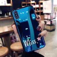 蓝光iphonexs手机壳软硅胶8plus带挂绳7p潮牌新款女iphone6s 6/6S 4.7寸