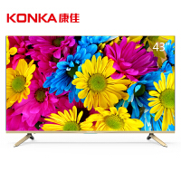 康佳 T43U 43英寸64位4K超高清智能平板LED液晶电视机 42