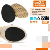 鞋底贴防响防滑耐磨贴保护膜高跟鞋消音贴后跟静音防磨