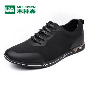 木林森男鞋   新款男士日常运动休闲鞋 百搭耐磨男板鞋05177358