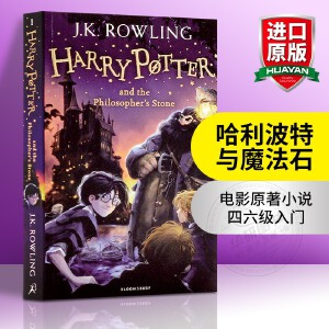 【包邮】哈利波特与魔法石 英文版 20周年纪念版 英文原版小说 Harry Potter and Philosopher's Stone 哈利波特1 英国版可搭与密室死亡圣器1-8全集 进口英语小说