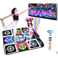 单人双人电视电脑两用接口亲子互动体感跳舞毯高清游戏加厚减肥健身