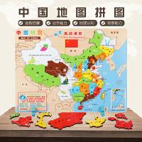 世界中国地图拼图木质儿童大号磁性宝宝玩具积木