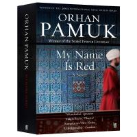 我的名字叫红 My Name Is Red 英文原版小说 英版 奥尔罕帕慕克 Orhan Pamuk 英文版进口原版英语