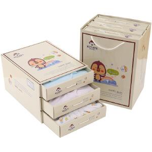 13件纯棉新生儿礼盒春夏婴儿内衣套装初生宝宝衣服用品