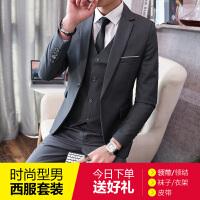 男士韩版修身商务休闲职业正装工作上班灰色结婚礼服西装西服套装NS01