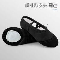 儿童男女童鞋舞蹈鞋黑色软底练功鞋猫爪鞋瑜伽鞋芭蕾舞鞋广场拉丁帆布现代舞鞋跳舞鞋宝宝体操鞋中国民族舞鞋