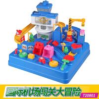 奥迪双钻 超级飞侠公仔玩偶 儿童玩具 超级飞侠乐迪小爱 男孩女孩儿童玩具 国际机场闯关大冒险