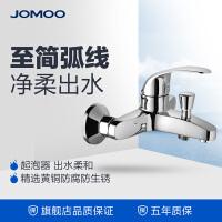 JOMOO九牧淋浴花洒龙头淋浴水龙头淋浴器3577