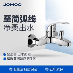 【每满100减50元】JOMOO九牧淋浴花洒龙头淋浴水龙头淋浴器3577