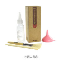卡乐优沙画工具组木棒沙瓶漏斗沙画工具盒