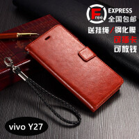 【包邮】VIVO Y27L手机壳 vivoy27手机套 y27手机皮套防摔挂绳翻盖插卡钱包式皮套