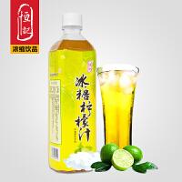 恒记 冰糖柠檬汁1KG 冰糖柠檬茶 天然浓缩果汁饮品 果味冲调饮料