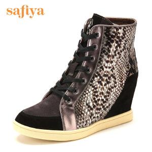 【3折到手价149.7元】索菲娅(Safiya) 蛇纹牛皮坡跟圆头内增高运动短靴SF44110188 银色