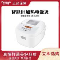 松下(Panasonic) SR-R10A8电饭锅IH变频加热家用智能电饭煲全自动