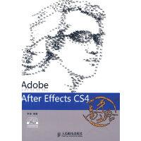 Adobe After Effects CS4高手之路(附2张DVD)(比premiere教程更实用案例教程,影视剪辑