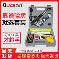验房工具套装修验收瓷砖空鼓响鼓锤精装修收房验电器相位检测水平