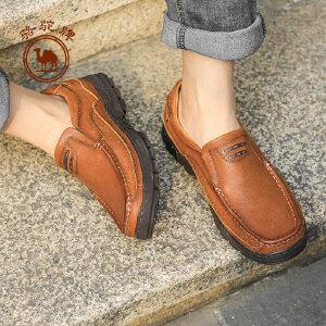 骆驼牌男鞋 2017春季新品套脚牛皮休闲皮鞋厚底耐磨男低帮鞋
